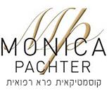 מוניקה פכטר, קוסמטיקאית פרא רפואית