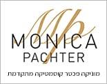 מוניקה פכטר, קוסמטיקאית רפואית ברעננה