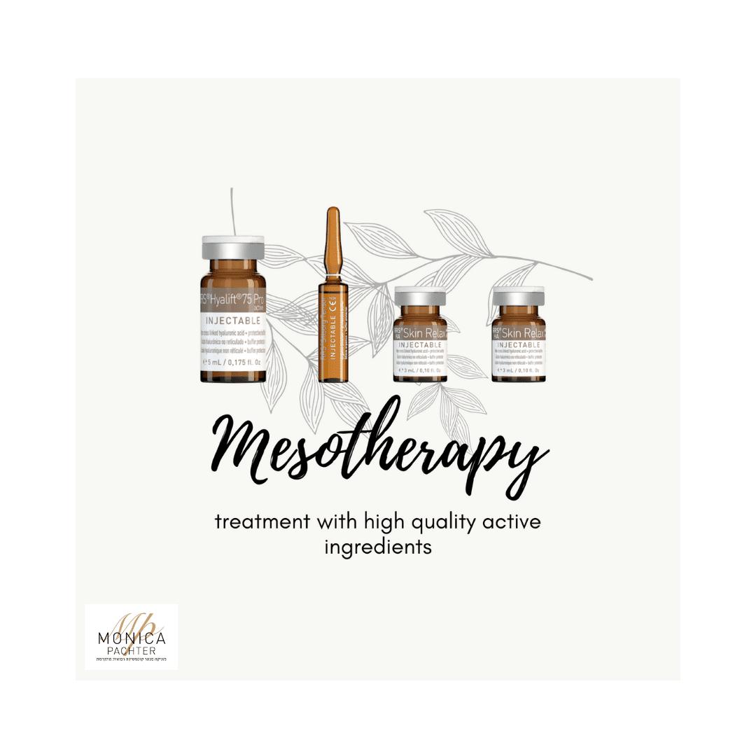טיפול מזותרפיה ברעננה, טיפולי מזותרפיה - קוסמטיקאית פרא רפואית , מוניקה פכטר